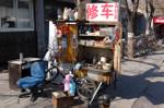 Beijing_4