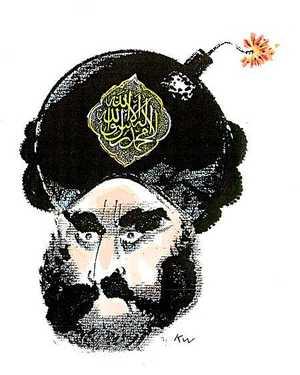 Muhammad_by_westergaard